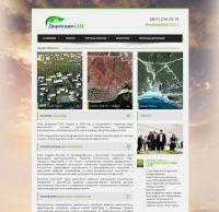 Строительная компания Дерекция СОТ | г. Краснодар
