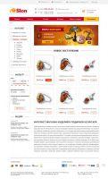 Интернет магазин янтарных изделий Slon | г. Калининград