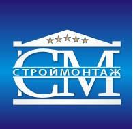 строительная компания Строймонтаж